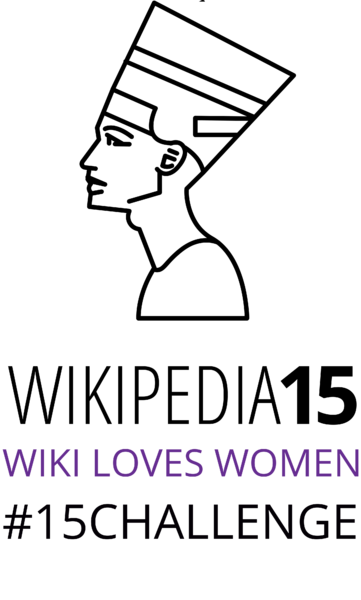 Wiki Loves Women Writing Contest logo